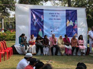 Women raised flag WSS