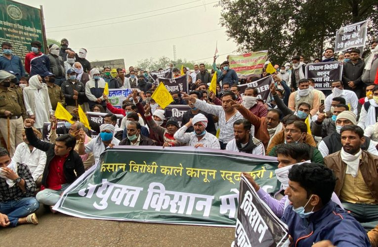 Bhopal Farmers Protest: नीलम पार्क में प्रदर्शन करने आ रहे किसानों को रोका, करीब एक दर्जन गिरफ्तार, तीन हिरासत में